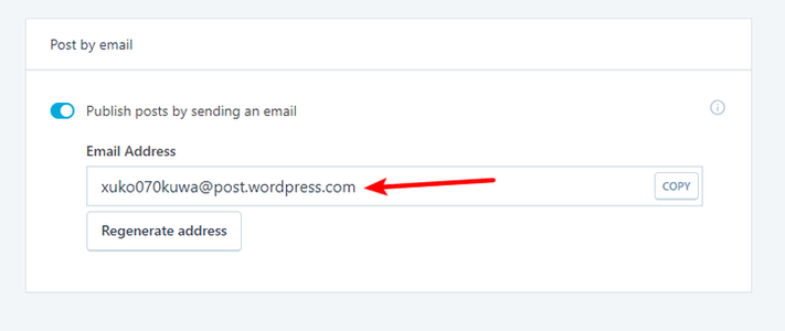 generate email address
